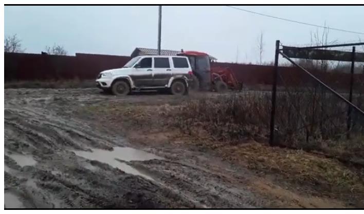 Русскаядорога